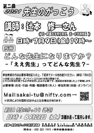 Photo_20210625131601